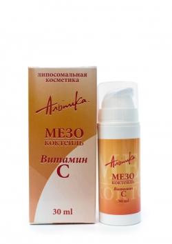 mezo_kok-vitamin_c_30