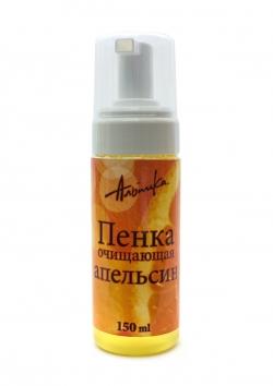 penka-ochischayuschaya-apelsin_1479715897_d0d413da