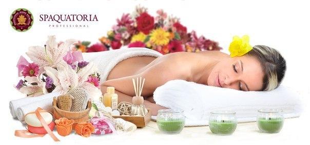 Spaquatoria - натуральная профессиональная антицеллюлитная косметика на основе бурых водорослей, цветных глин и аромокологических композиций