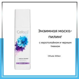 gel-skrab-persik-150_1570177750_7a124159_enl
